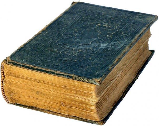 Libros empolvados letransfusi n - Como hacer un libro antiguo ...